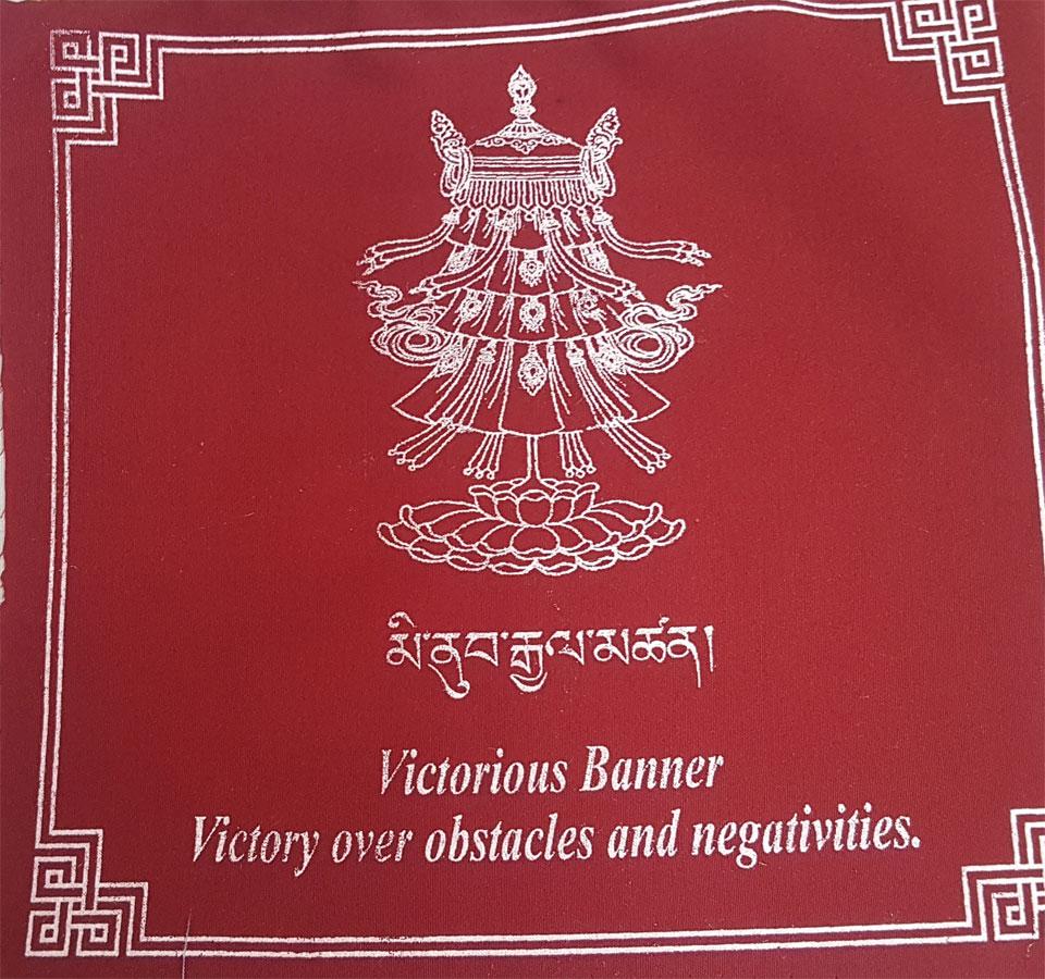Tibetan Eight Auspicious Symbols (Astamangal) Tibetan Prayer Flags